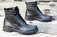 Зимние мужские высокие ботинки, натуральная кожа, мех черные прошиты Харьков (Код: 910а)