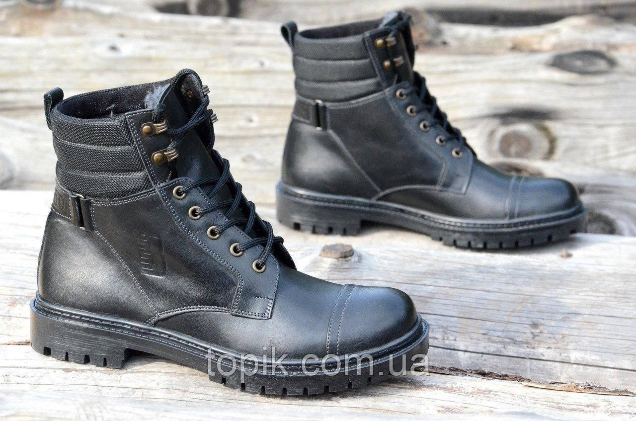 4c381811 Зимние мужские высокие ботинки, натуральная кожа, мех черные прошиты Харьков  (Код: 910а)