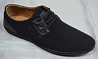 Туфли мужские Д1630-3