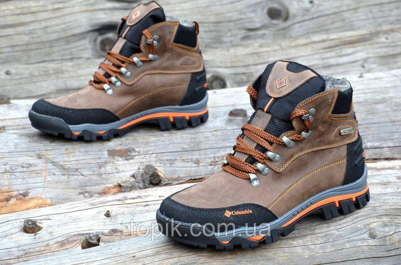 33d363286 Крутые зимние мужские ботинки на меху, натуральная кожа коричневые Харьков  (Код: 911а)
