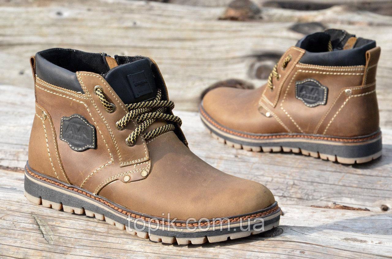 5a0563f92 Зимние мужские ботинки на замке и шнурках, натуральная кожа, мех коричневые  (Код: 912а)