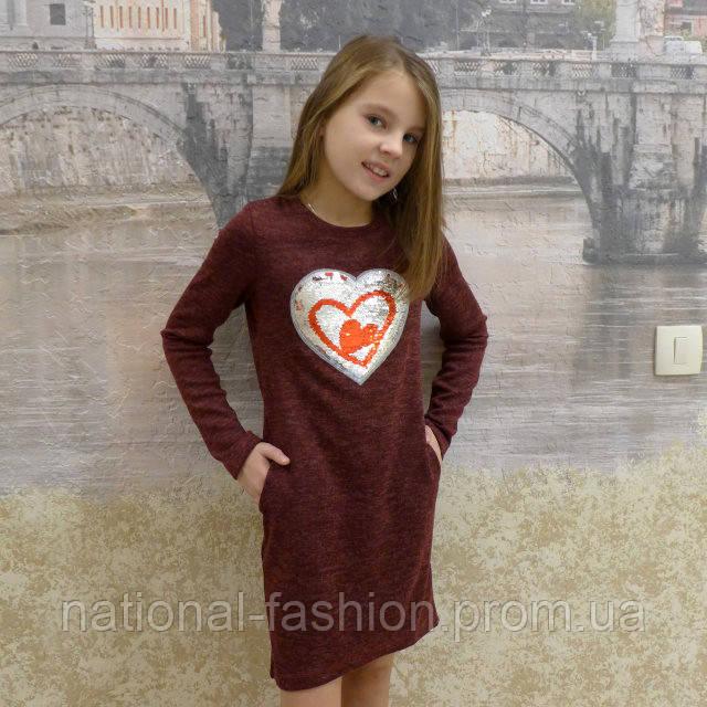 """Тёплое детское платье """"Сердце"""" (р.34-42)"""