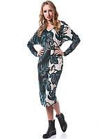 Платья Evercode 1390_1328 38 Морская волна с серым