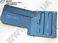 Панель підніжки права 5336-8405032 МАЗ