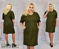 Стильное удобное красивое теплое платье травка фабрика Beauty большой размер 48,50,52,54