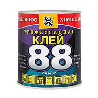 Клей Химик Плюс Профессионал 88 620 г