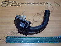 Патрубок н/з 6501-8609513 (маслопідвідний фланець НШ КВП) МАЗ