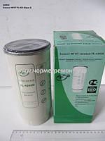 Елемент ФГОП PL-420 (з стаканом,Евро-2)