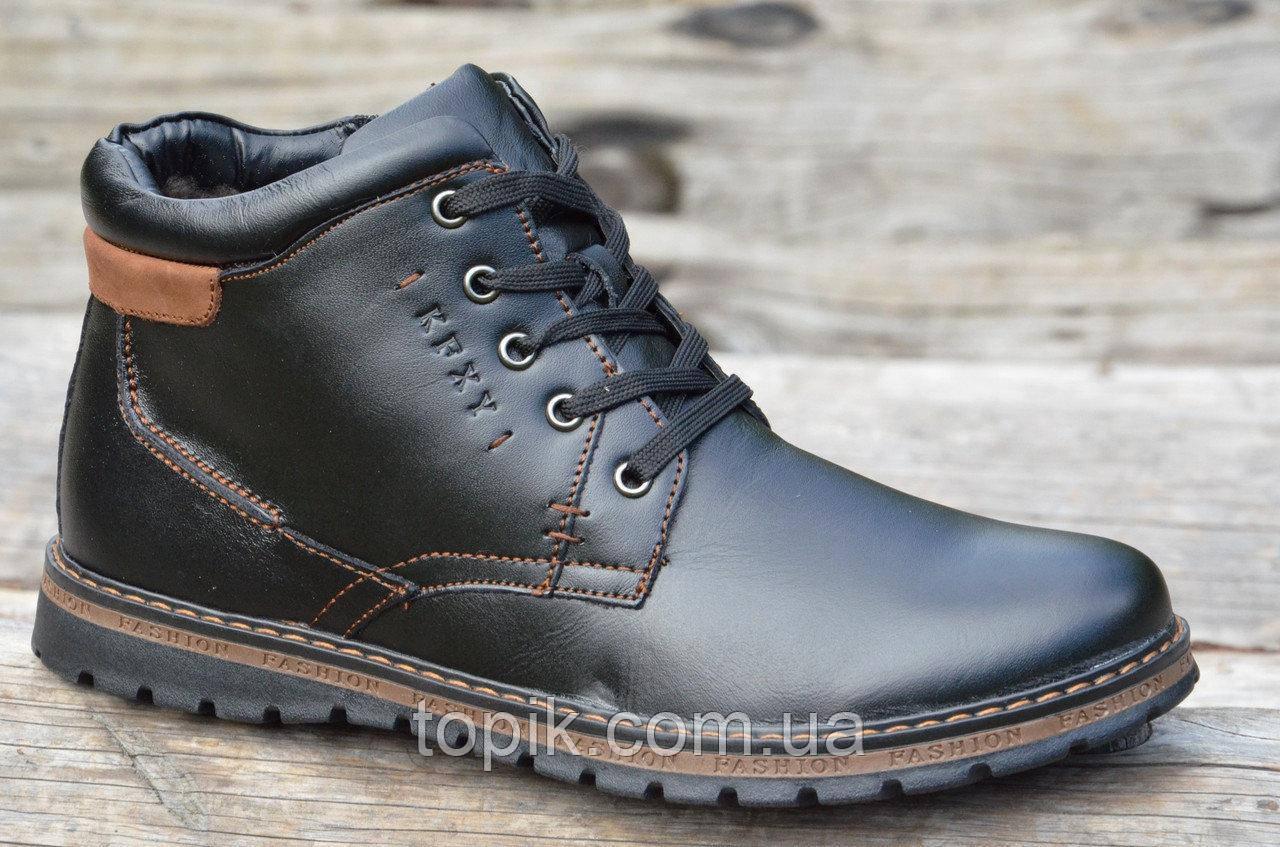 Ботинки мужские зимние практичные черные натуральная кожа, шерсть цигейка 2017 (Код: 921).