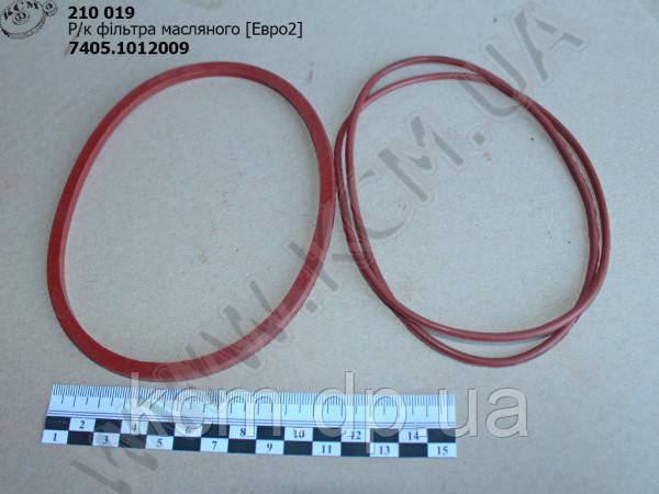 Р/к фільтра масляного 7405.1012009 EURO 2 (силікон)