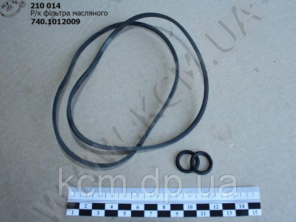 Р/к фільтра масляного 740.1012009