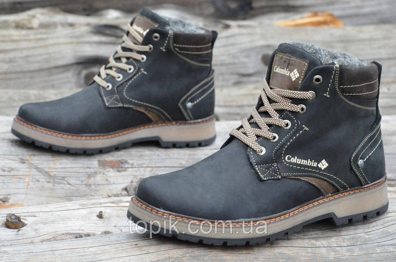 Мужские зимние ботинки черные натуральная кожа, мех, шерсть матовые Харьков (Код: 917а)