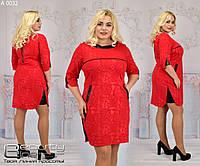 Стильное удобное красивое платье с карманами стрейч-жаккард фабрика Beauty большой размер 48,50,52,54