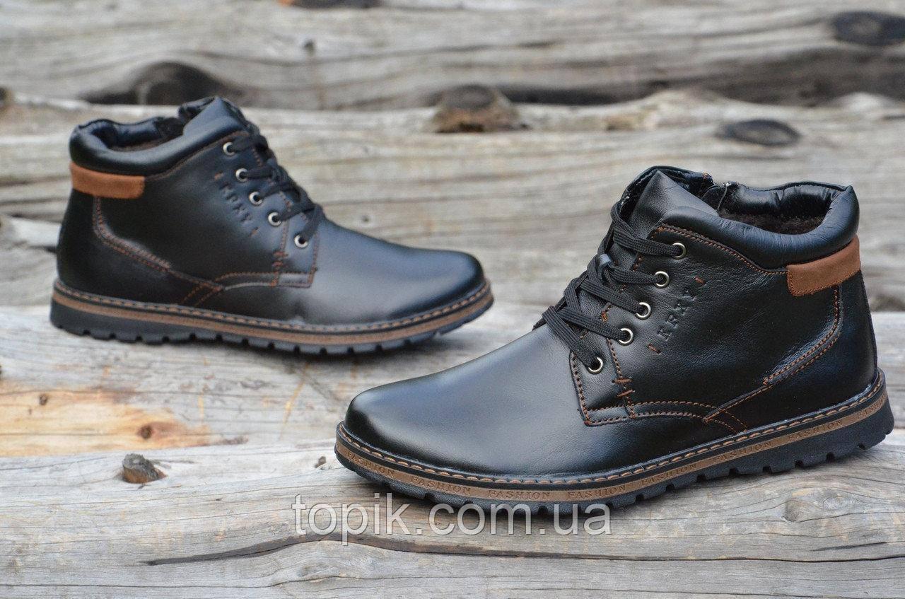 Ботинки мужские зимние практичные черные натуральная кожа, шерсть цигейка (Код: 921а).