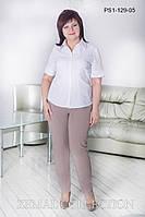 Классические брюки, зауженные книзу для женщин больших размеров