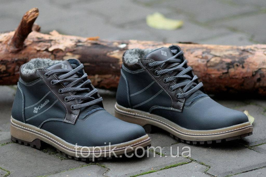 Мужские зимние ботинки темно синие модные натуральная кожа, мех, шерсть Харьков 2017 (Код: 931), фото 1