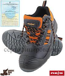 Ботинки рабочие кожаные мужские с композитным подносоком REIS Польша (рабочая обувь) BCL
