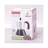 Кофеварка гейзерная на 6 порций (300 мл) с индукционным дном Kamille 2510