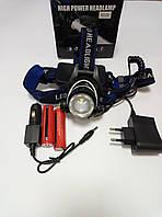 Фонарь аккумуляторный налобный WD296 XM-L T6 zoom (2х18650), 3 режима