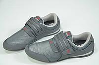 Спортивные мужские кроссовки кожаные