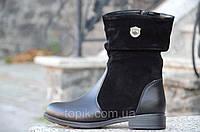 Женские зимние сапожки полусапожки черные натуральная кожа, замша черные деловые Днепр (Код: 934)