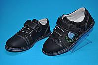 Детские туфли для мальчика (размер 26-30)