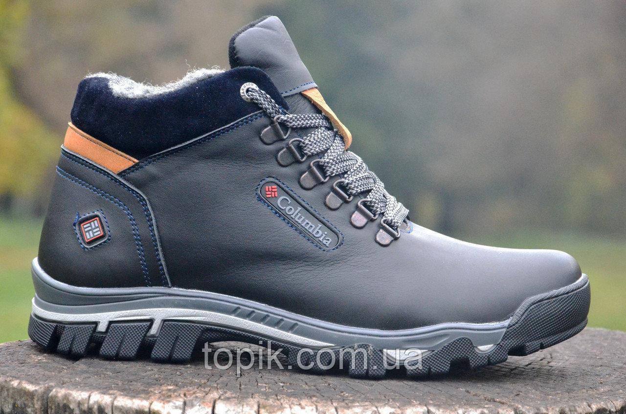 Мужские зимние ботинки, полуботинки натуральная кожа, мех, шерсть черные толстая подошва (Код: 952)
