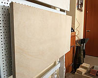 Обогреватель каменный КИО, 45х90см, 375Вт, до 10м2