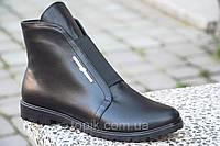 Женские зимние ботинки, полуботинки натуральная кожа черные , стильные (Код: 936)