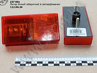 Ліхтар бічний габаритний зі світовідбивачем 112.04.34