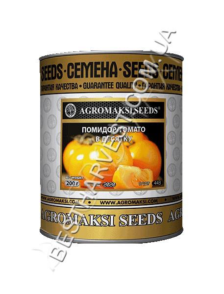 Семена томата «В десятку» 200 г, инкрустированные (Агромакси)