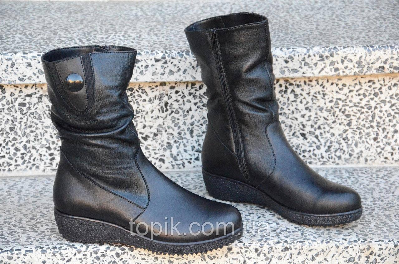 Женские зимние сапожки полусапожки на танкетке натуральная кожа черные удобные Днепр (Код: 933а)
