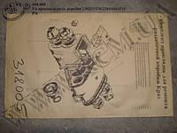 Р/к прокладок коробки роздавальної (250/255/256/258/6444/6510)