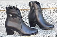 Женские зимние ботильоны сапожки полусапожки натуральная кожа черные удобная колодка (Код: 935а)