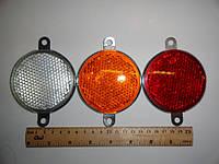 Світловідбивач круглий безбарвний   ФП310-3731010-Е (Україна)