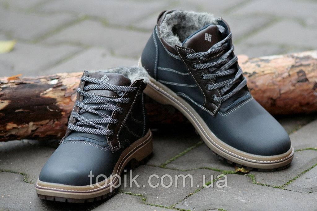 Мужские зимние ботинки темно синие модные натуральная кожа, мех, шерсть Харьков (Код: 931а)