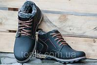 Мужские зимние ботинки, полуботинки черные популярные натуральная кожа Харьков (Код: 932а)