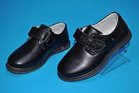 Туфли для мальчика Clibee (размер 26-31) 28
