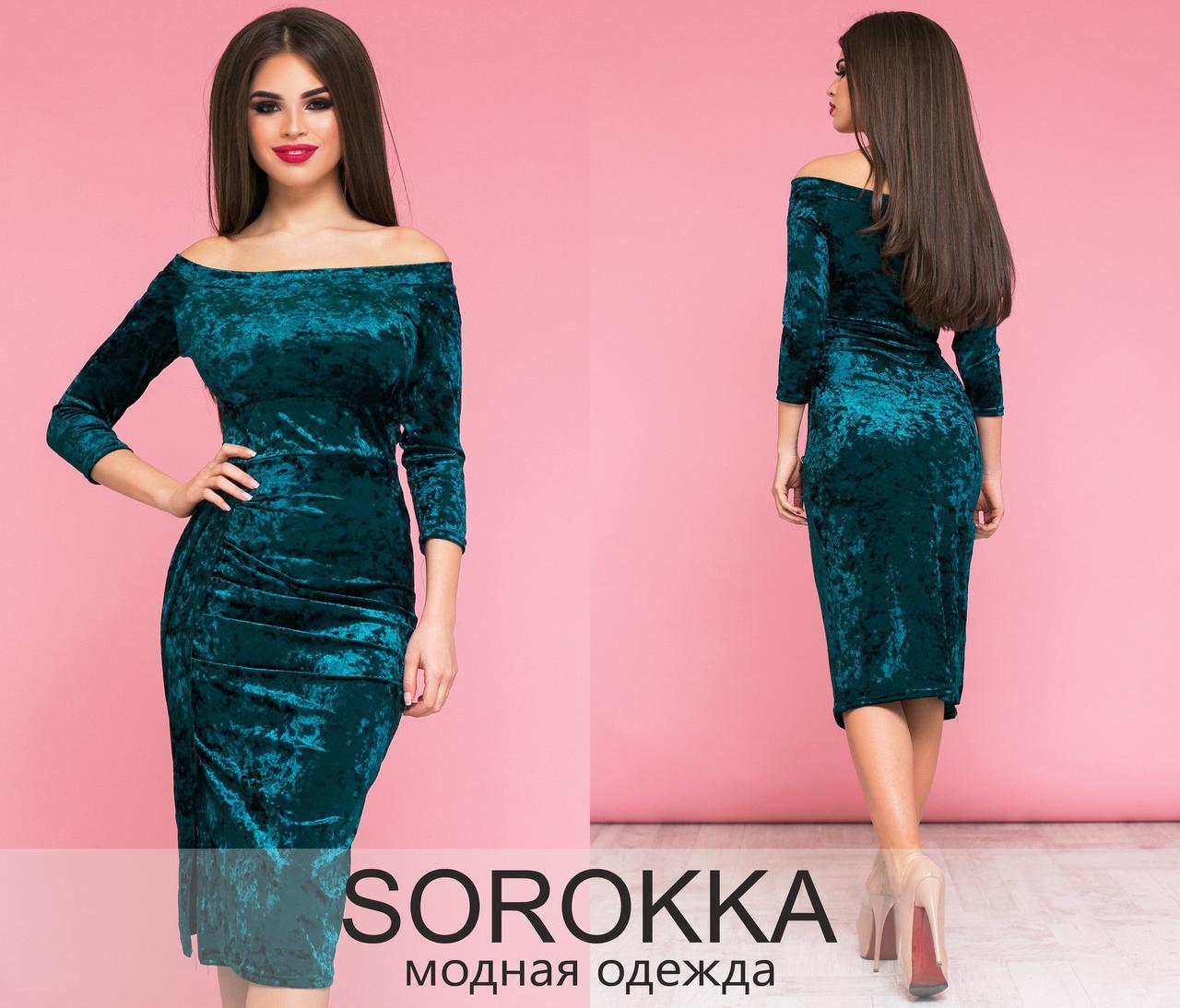 f294bec84371bab Купить Бархатное платье с открытыми плечами размеры S-L оптом и в ...