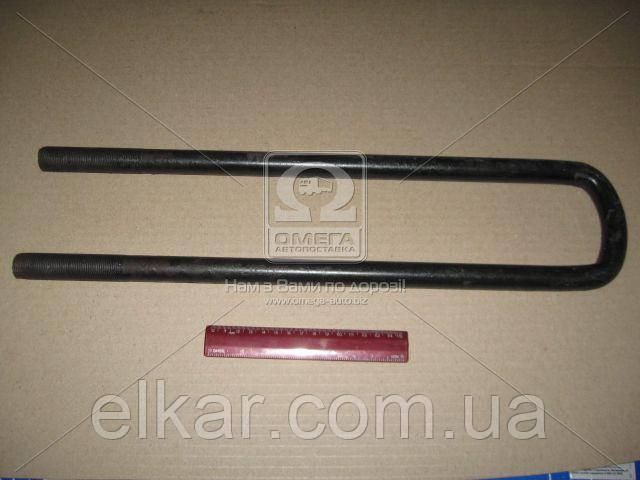 Стремянка задньої ресори без гайок (М22х1,5) L=480  130-2912400 (Україна)