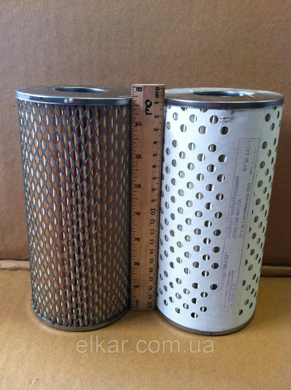 Елемент фільтруючий масляний   740-1012040/ ЭФМ-443(Україна)