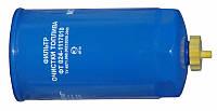 Фільтр паливний ФТ024-1117010 ЛААЗ  (вир-во Лівни)