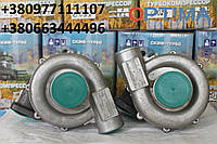 Турбокомпрессор ТКР 7 Н1 (Правый) Автомобили КамАЗ, БТР-80