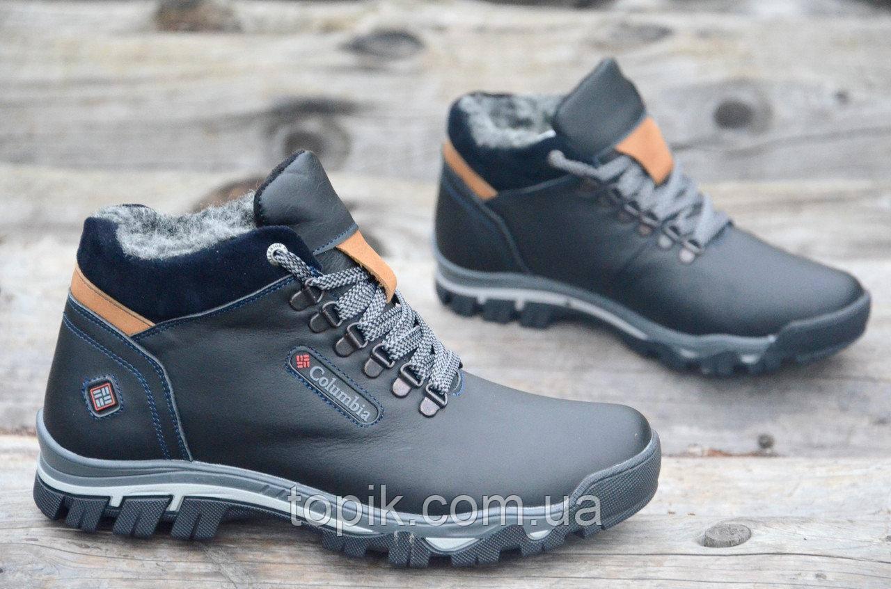 Мужские зимние ботинки, полуботинки натуральная кожа, мех, шерсть черные толстая подошва (Код: 952а)