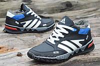 Зимние мужские кроссовки на меху, натуральная кожа черные с белым Харьков (Код: 905а)