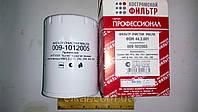 Фільтр маслянний ФМ009-1012005(вир-во Автофильтр, г. Кострома)