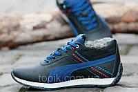 Зимние мужские кроссовки на меху, натуральная кожа черные с синим стильные Харьков (Код: 907а)
