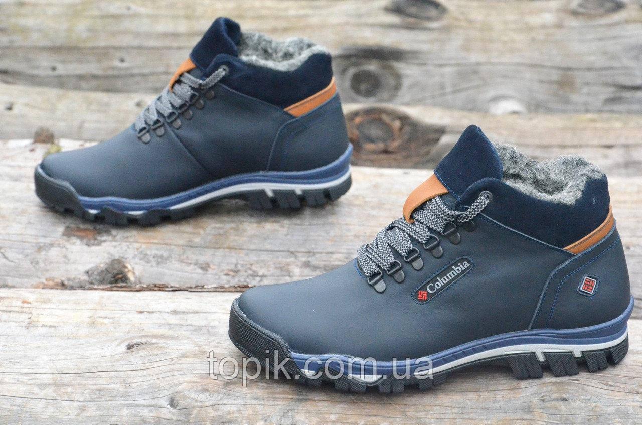 Мужские зимние ботинки, полуботинки темно синие натуральный мех, кожа толстая подошва (Код: 953а)
