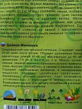 Редька Дайкон Міновасе 1,5 г, фото 2