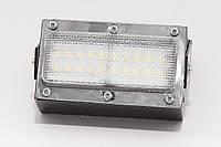 Светодиодный станочный светильник 4,5 ДБ Пыленепроницаемый IP67, фото 1